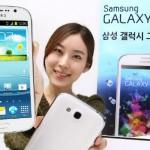 Harga Terbaru HP Samsung Galaxy Bulan Juni 2014