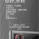 5 Agustus 2014, Lenovo K920 Diluncurkan