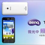 Spesifikasi BenQ T3, Android KitKat Quad Core Harga 1.3 Jutaan