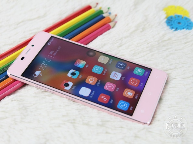 technolifes.com_gionee_elife_s51_pink
