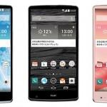 LG Isai VL, Spesifikasi Android KitKat Quad Core Dengan Kamera 13MP