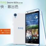 HTC Desire 820s, Spesifikasi Android KitKat 4G LTE Octa Core 64 Bit