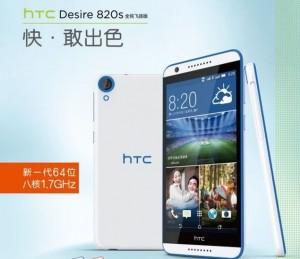 technolifes.com htc desire 820s
