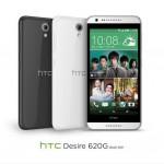 HTC Desire 620G, Spesifikasi Smartphone Android KitKat Octa Core Harga 1,9 Jutaan