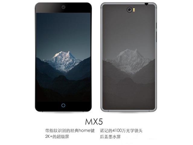 technolifes.com Meizu MX5
