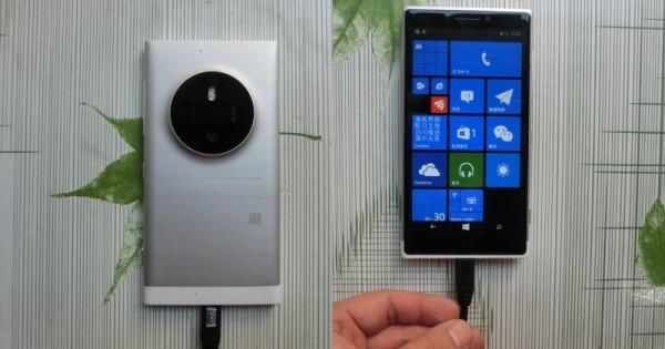technolifes.com Microsoft Lumia 1030