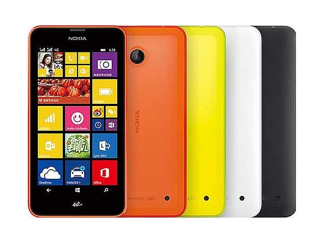 technolifes.com Microsoft Lumia 638