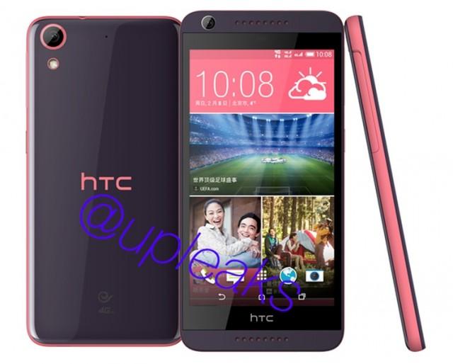 Spesifikasi HTC Desire 626