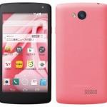 Spesifikasi LG Spray 402LG, Smartphone 4G LTE Harga 3,3 Jutaan