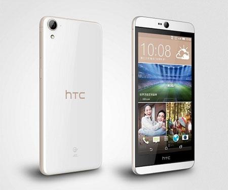 spesifikasi HTC A55
