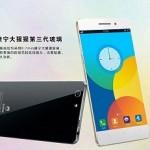 Spesifikasi Subor S3, Smartphone 4G Tanpa Bezel
