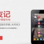Spesifikasi Dakele 3, Kloningan iPhone 6 Seharga Rp 3 Jutaan Dengan Spesifikasi Gahar