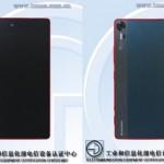Spesifikasi Lenovo Z90-7, Tampil Di Situs TENAA Dengan Fitur Kamera Mirip Vibe Shot