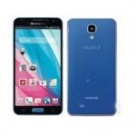 Spesifikasi Samsung Galaxy J7, Smartphone Dengan Layar Phablet