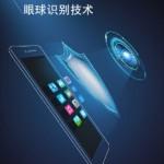 Spesifikasi Vivo X5 Pro, Ponsel Selfie Kamera 32 Mp