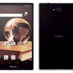 Spesifikasi Sharp Aquos Pad SH-05G, Tablet Dengan Bezel Tipis Dan Chipset Snapdragon 810