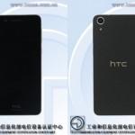 Spesifikasi HTC D728w, Resmi Muncul Di Situs TENAA Dipastikan Target Kelas Menengah