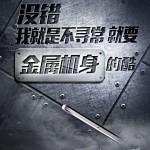 Spesifikasi Huawei Enjoy 5S, Luncurkan Teaser Terbaru Dan Dirilis Hari Ini