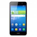 Spesifikasi Huawei Y6, Resmi Dirilis Untuk Meramaikan Pasar Kelas Menegah