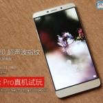Spesifikasi LeTV Le Max Pro, Smartphone Flagship Gahar Hanya Seharga Rp 7 Jutaan
