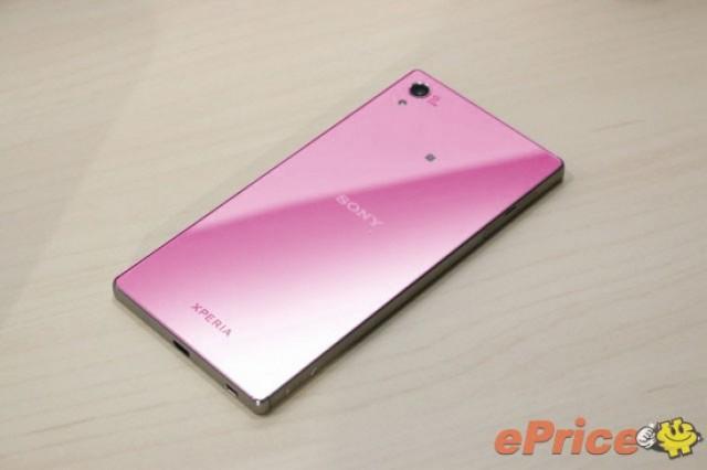 Sony Xperia Z5 Pink