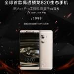 Spesifikasi LeEco Le Max Pro, Akhirnya Resmi Dijual Seharga Rp 4 Jutaan