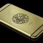 Spesifikasi iPhone 6S Elite, Resmi Dirilis Seharga Rp 40 Jutaan