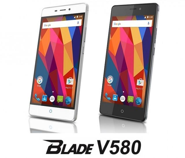 ZTE Blade V580
