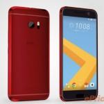 Spesifikasi HTC 10 Camilia Red, Warna Baru Khusus Untuk Wilayah Negara Jepang