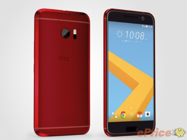 HTC 10 Camilia Red