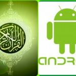 Beberapa Aplikasi Belajar Mengaji Terbaik di Smartphone Android