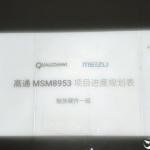 Spesifikasi Meizu Pro 7, Smartphone Android Octa Core