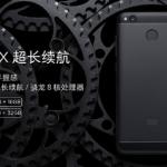 Spesifikasi dan Harga Xiaomi Redmi 4X, Smartphone 1,3 Jutaan
