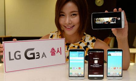 LG G3 A, Phablet 5 Inci Full HD, CPU Quad Core