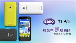 technolifes.com BenQ T3
