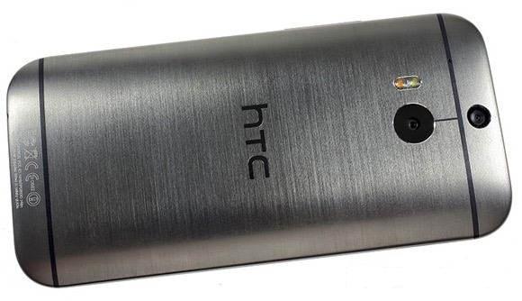 technolifes.com HTC Hima
