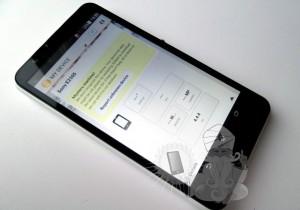 technolifs.com Sony Xperia E4