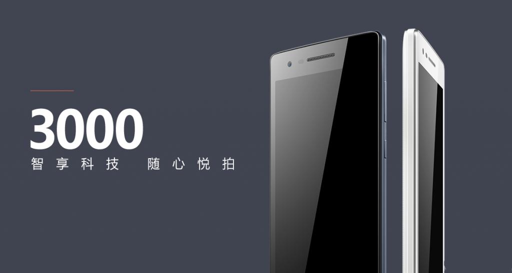 harga dan spesifikasi Oppo 3000