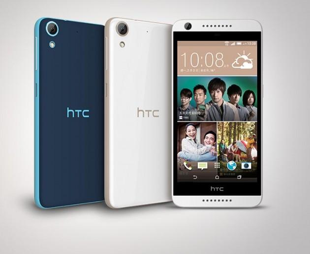 HTC Desire A50C
