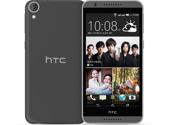Spesifikasi HTC Desire 820G Plus