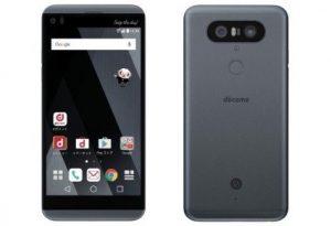 spesifikasi-lg-v20-pro-android-7-0-nougat-dengan-kamera-16mp